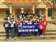 """越南乡村图书管普及项目荣获""""扫盲奖"""