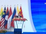 越南政府副总理张和平出席第14届中国-东盟博览会暨中国-东盟商务与投资峰会