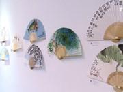 2017年世界和平书画交流展览会在河内举行