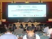 越南出席马来西亚东海问题国际会议