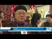 2017年芹椰迎翁节精彩纷呈