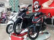 今年前三个季度越南摩托车销售量达近237.3万辆
