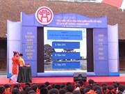 河内学生积极参加有关文庙-国子监的知识竞赛