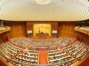 越南第十四届国会第四次会议公报(第五号)