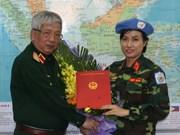 越南首次派遣维和女军官