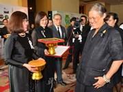 岘港市女教师荣获泰国公主奖