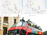 图表新闻:河内双层城市观光巴士试运