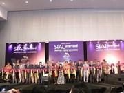 越南参加2017年印尼食品及食品配料展