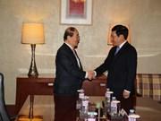 越南政府副总理兼外长范平明对韩国进行正式访问