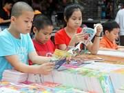 2017年秋季图书节在河内举行
