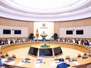 政府召开2017年最后一场会议
