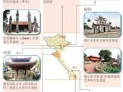 图表新闻:10处遗迹入选国家级特殊遗迹名录
