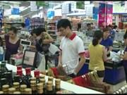 2018年1月份胡志明市居民消费价格指数环比增长0.19%