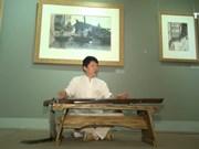 中国画家水彩绘画展在胡志明市开展