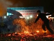 北河山区红瑶族的跳火节