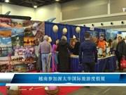 越南参加渥太华国际旅游度假展