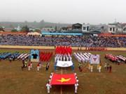 中国云南省西双版纳州体育代表团参加第4届莱州省体育运动会