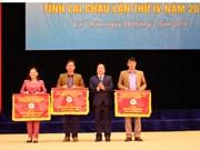 中国云南省西双版纳州体育代表团参加莱州省体育运动会有助于增进两省睦邻友好
