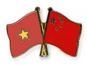 越南共产党代表团对中国进行工作访问