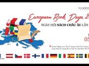 2018年欧洲图书日活动开幕在即