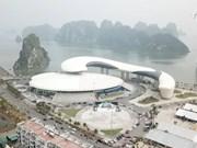 广宁省迎来旅游旺季