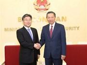 越南与韩国加强打击犯罪领域的合作