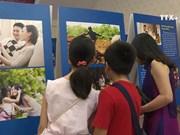 2018年越南家庭日温馨举行
