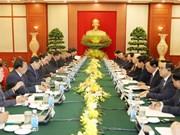 老挝人民革命党中央总书记、国家主席本扬·沃拉吉访问越南