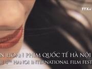 第五届河内国际电影节将于2018年10月举行
