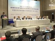 越中两党第十四次理论研讨会在胡志明市举行