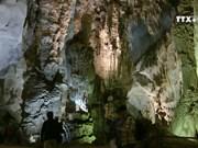 越南广平省新洞穴旅游路线试点开发