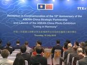 大力推动东盟-中国战略伙伴关系发展