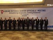 东盟国防高级官员会议强化防务合作