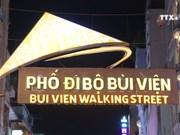 今年上半年胡志明市接待游客量大幅度增加