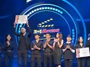 2018年越南短片竞赛结果揭晓