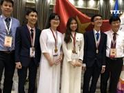 越南学生在2018年国际生物奥赛中获得3枚金牌