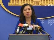 越南外交部例行记者会在河内召开