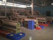 资金与原材料短缺使越南腰果业面临失去市场