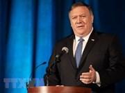 美国国务卿迈克:印尼是美国的战略伙伴