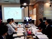 越南创业公司赴马寻找商机