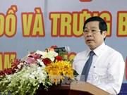 """""""黄沙与长沙归属越南:历史证据与法律依据""""地图资料展"""