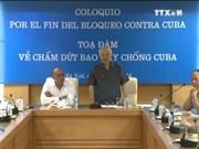 加强团结支持古巴人民