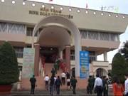 """黄沙-长沙群岛归属越南—— 历史证据和法律依据""""地图资料展在嘉莱省举行"""