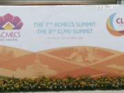 阮春福总理视察ACMECS 7、CLMV 8系列会议准备工作