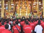 第三届越中青年大联欢:青年与环保论坛在广宁省举行