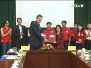 联合国儿童基金会将向越南提供12.5万美元的援助资金