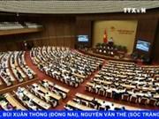 国会通过《2016-2020年阶段经济结构调整计划》决议
