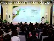 越南承办第33届亚洲银行家协会常年会议