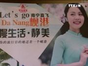 越南在中国东北部地区开展旅游推介活动