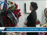 越南国会主席阮氏金银抵达古巴吊唁古巴领袖菲德尔•卡斯特罗